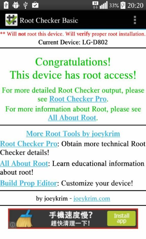 root checker