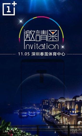 oneplus 5t invito