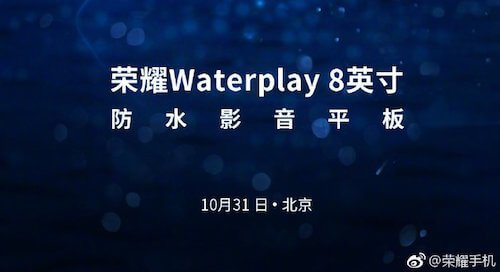 WaterPlay 8