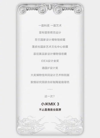 Xiaomi Mi Mix 3 arte