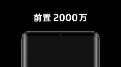 Meizu Zero foto