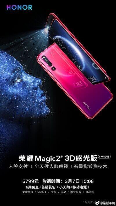 Honor Magic 2 3D poster