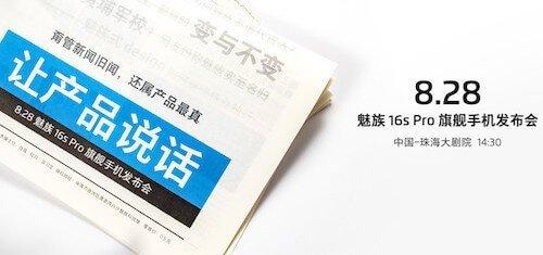 Meizu 16s Pro 28 agosto