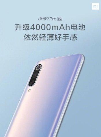 Xiaomi Mi 9 Pro 5G batteria