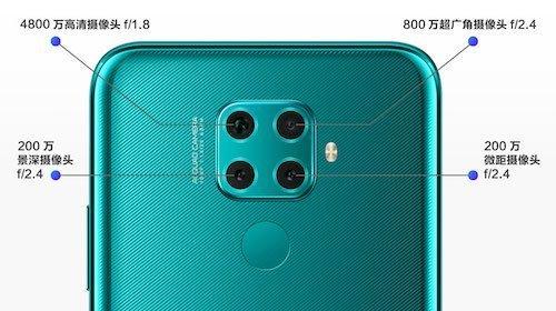 Huawei Nova 5Z foto