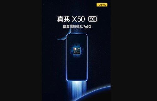 Realme X50 foto