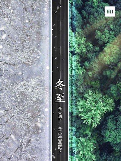 Xiaomi Mi MIX Alpha teaser